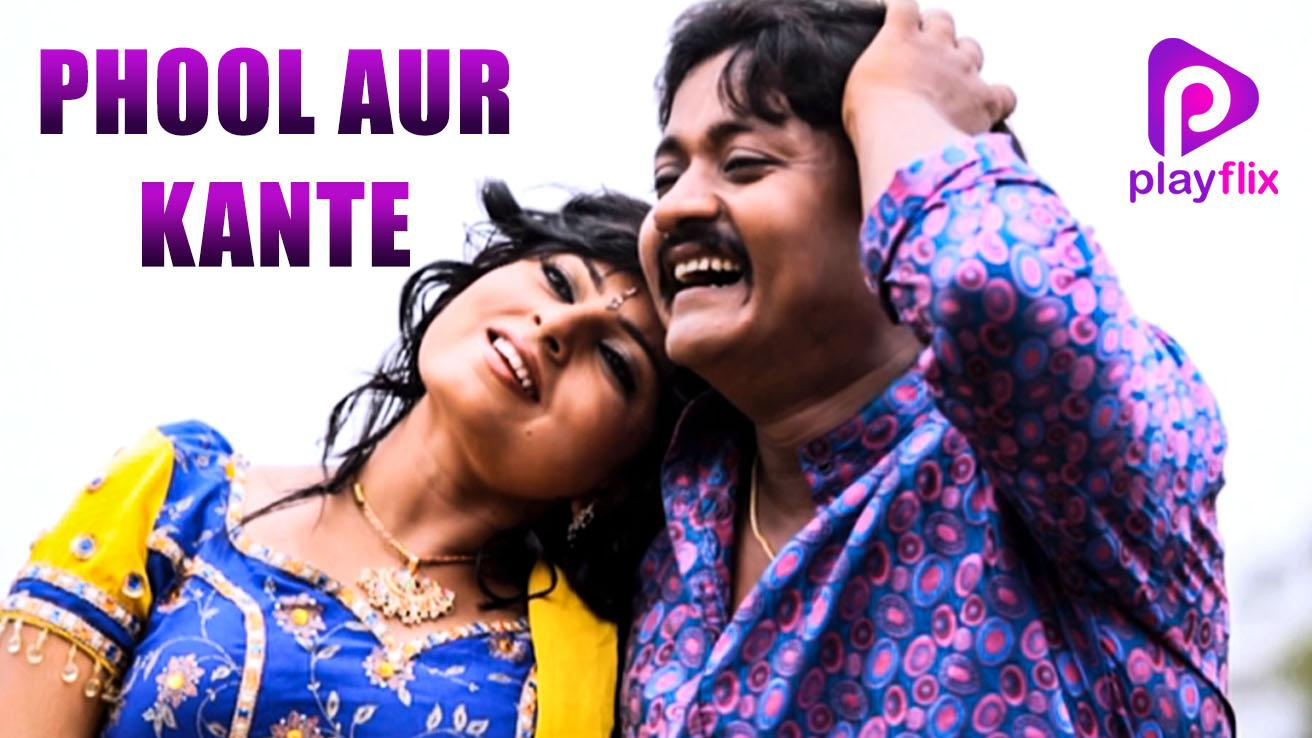 Phool Aur Kante