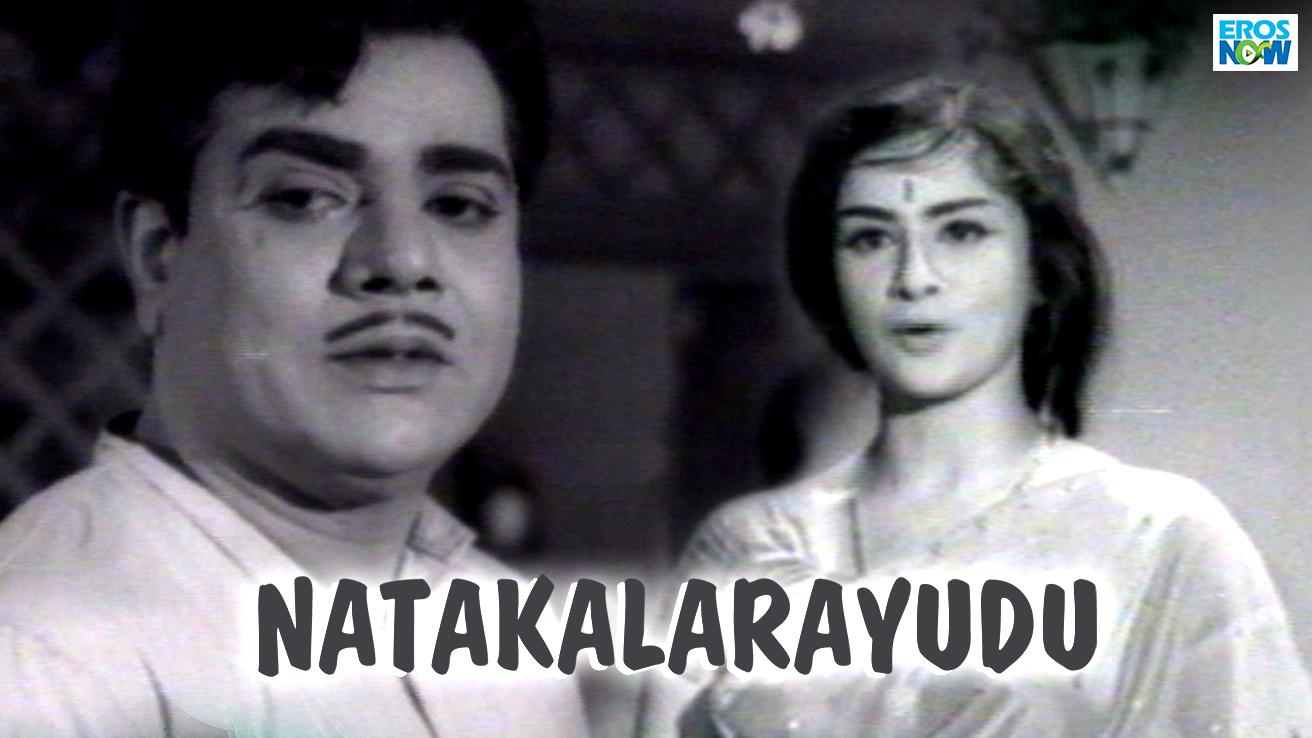 Natakala Rayudu