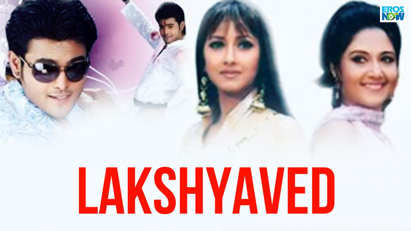 Lakshyaved