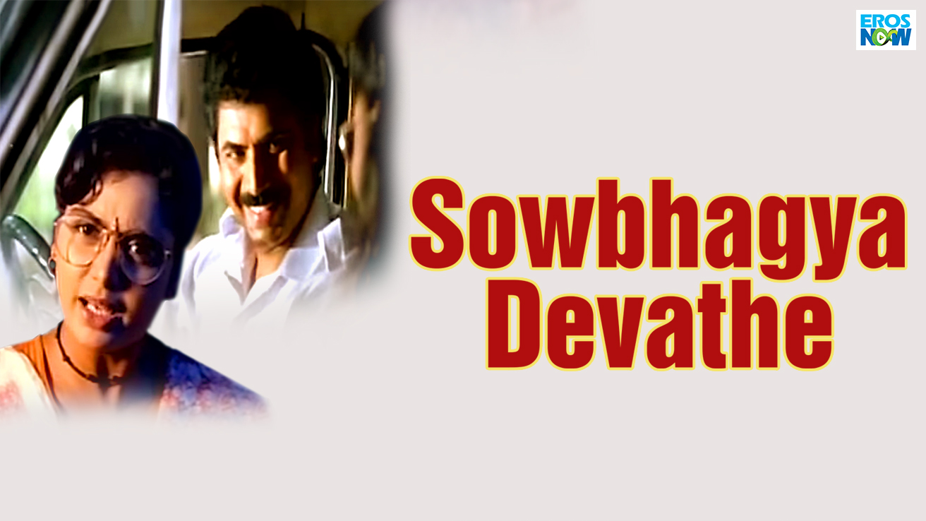 Sowbhagya Devathe