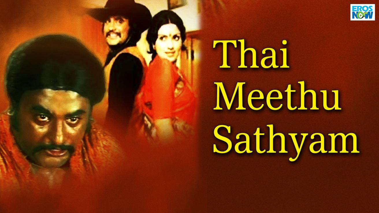 Thai Meethu Sathyam