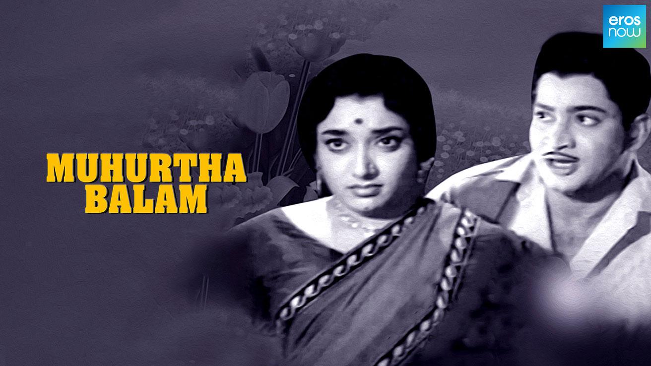 Muhurtha Balam