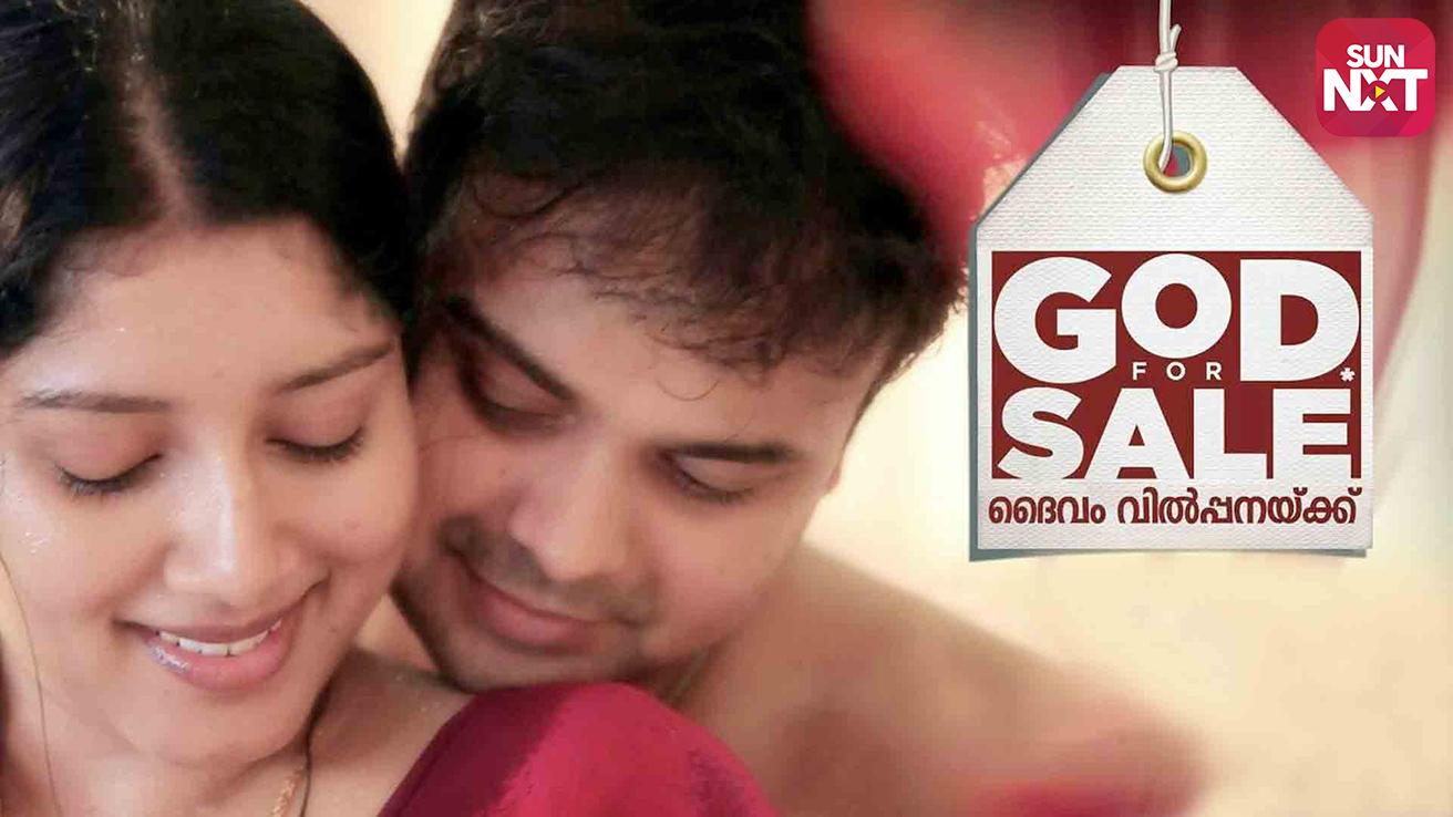 God For Sale