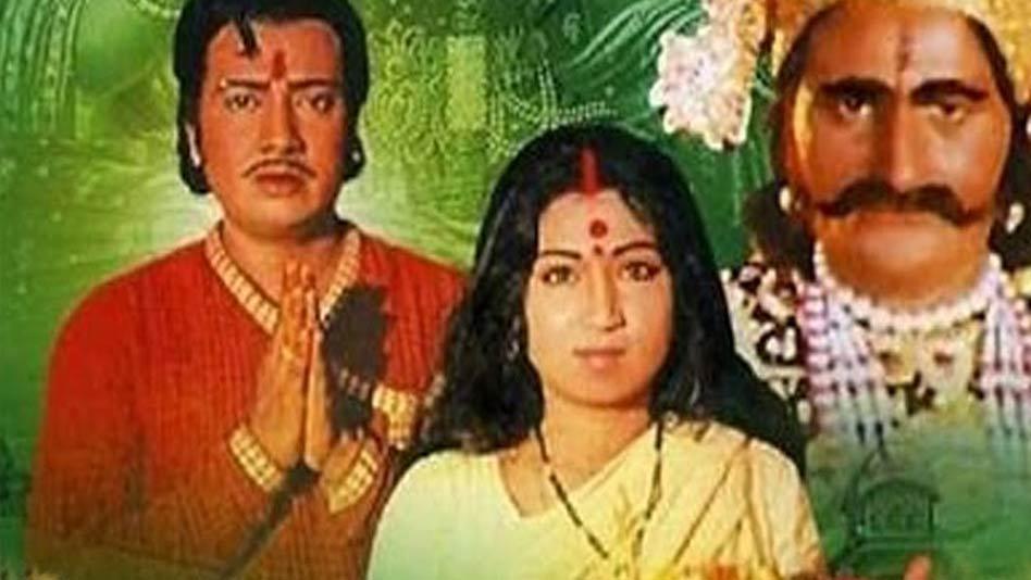 Sampoorn Devi Darshan