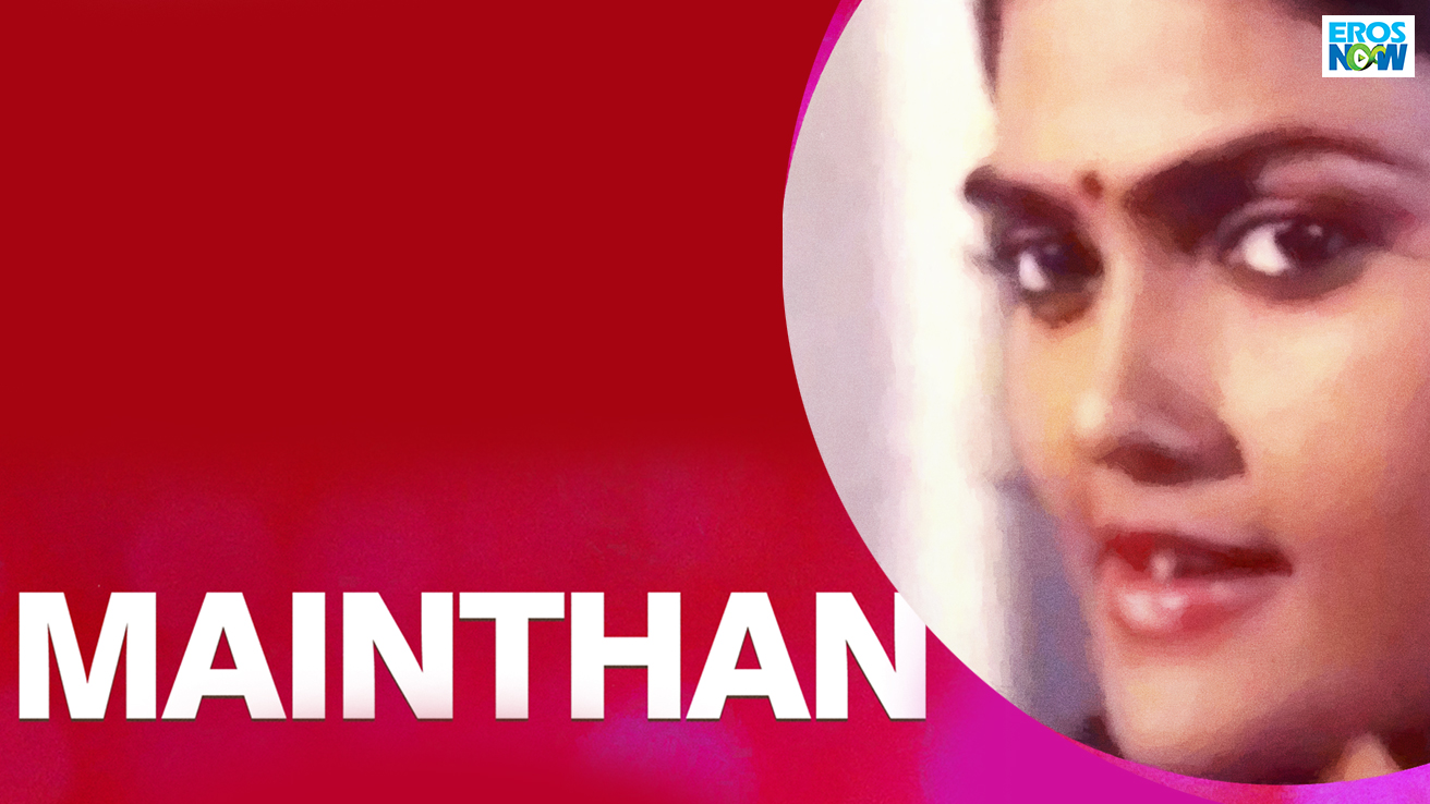 Mainthan