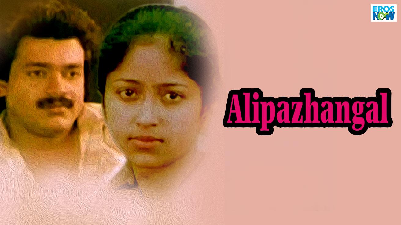 Alipazhangal