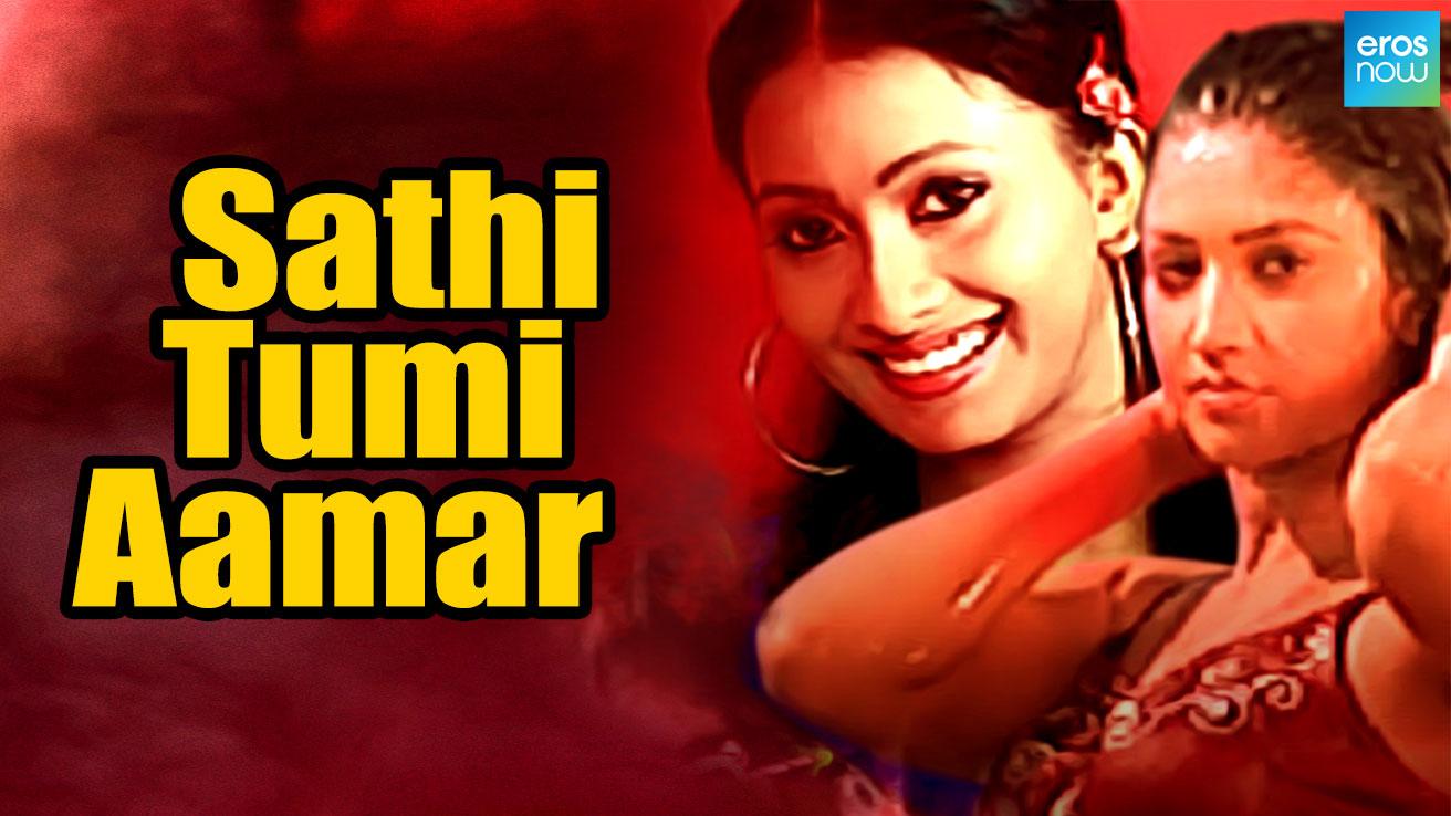 Sathi Tumi Aamar