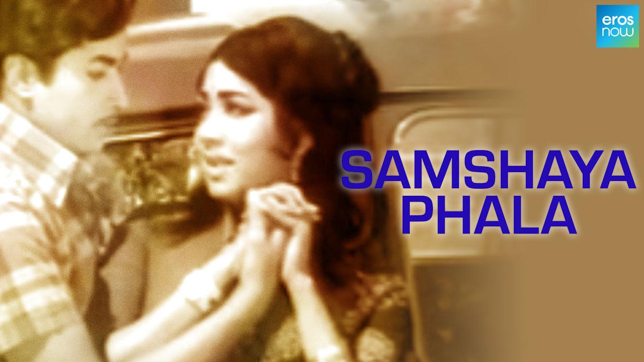 Samshaya Phala