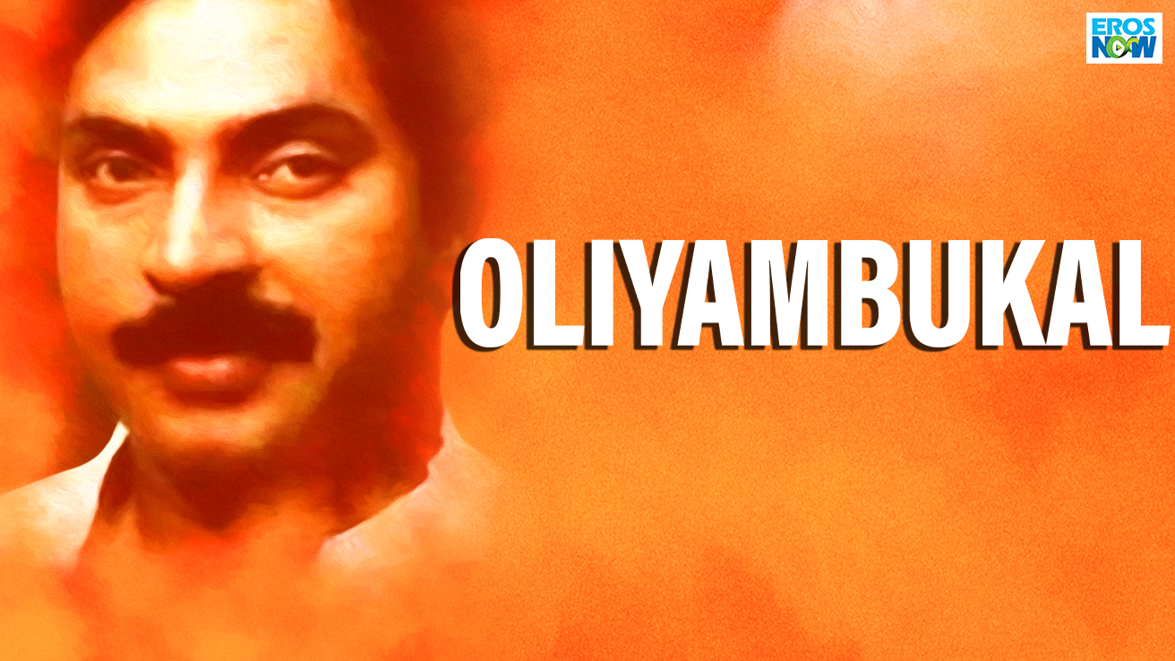 Oliyambukal