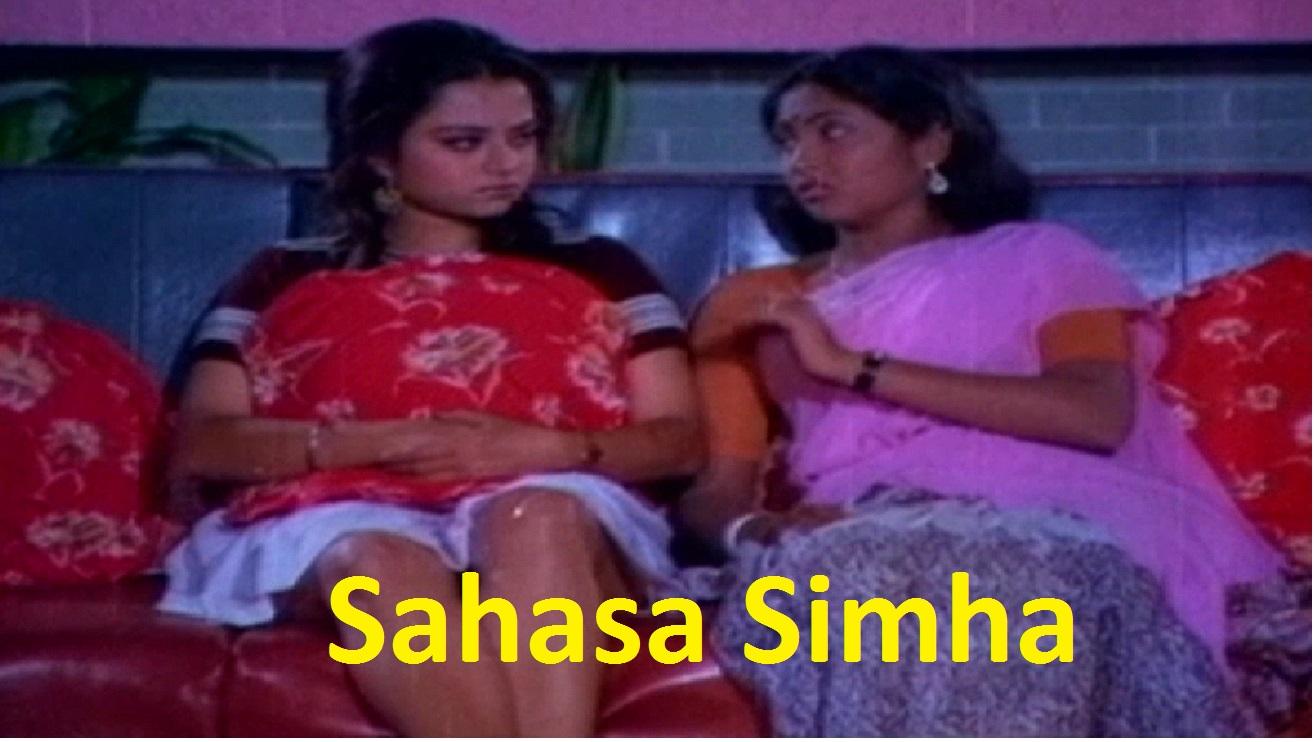 Sahasa Simha
