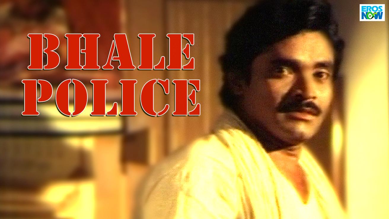 Bhale Police