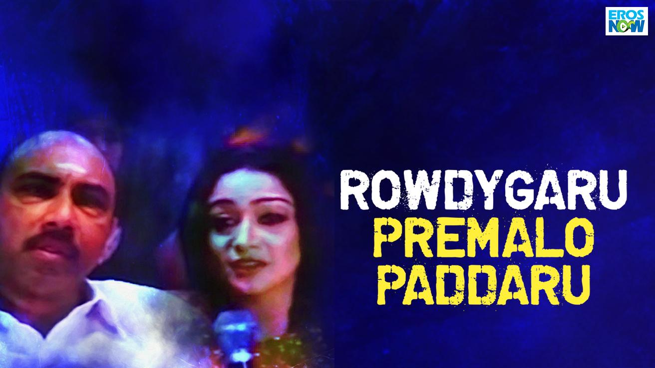Rowdygaru Premalo Paddaru