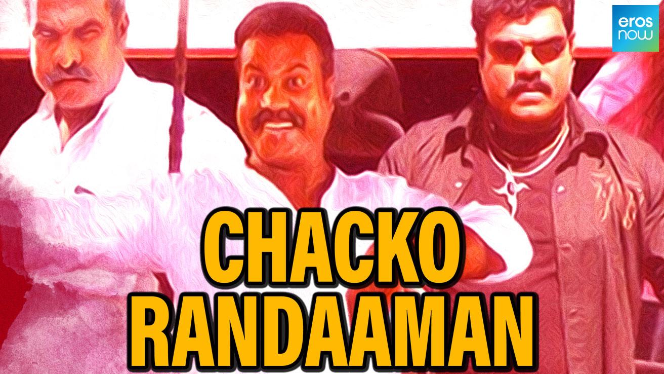 Chacko Randaaman