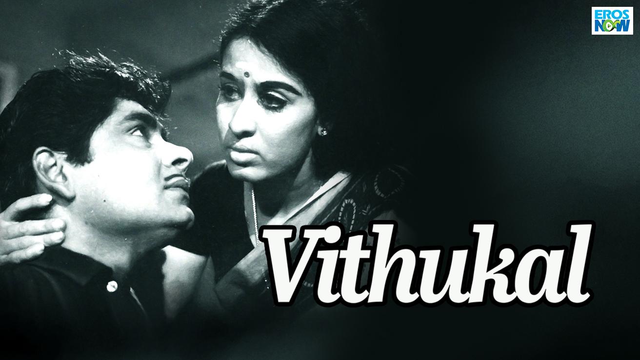 Vithukal