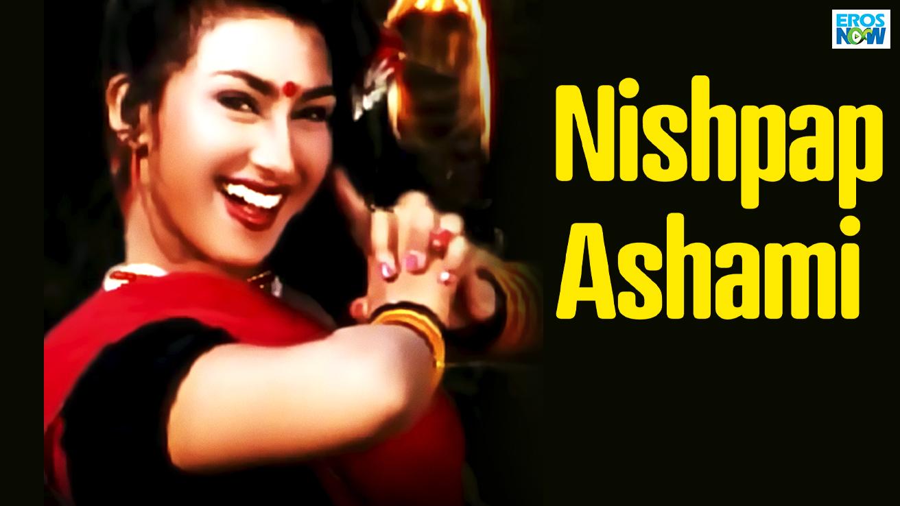 Nishpap Ashami