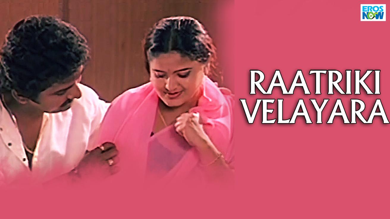 Raatriki Velayara