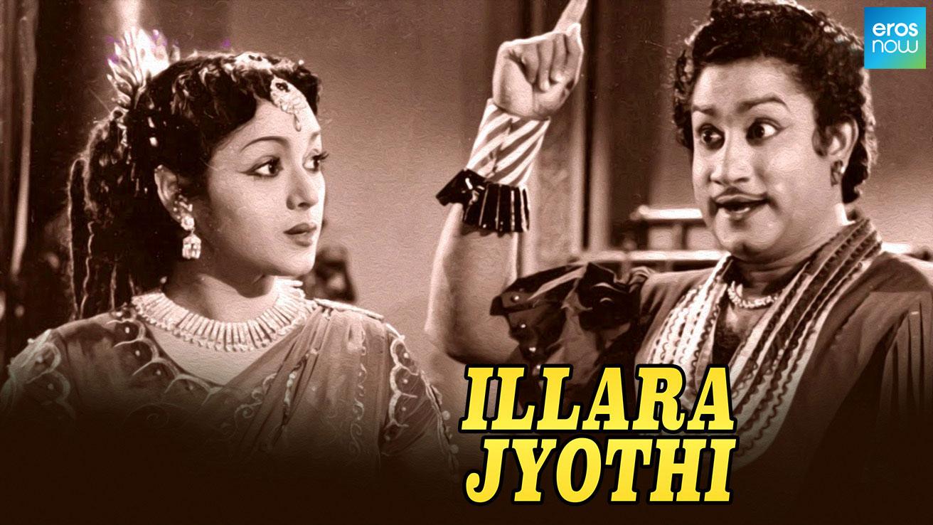 Illara Jyothi