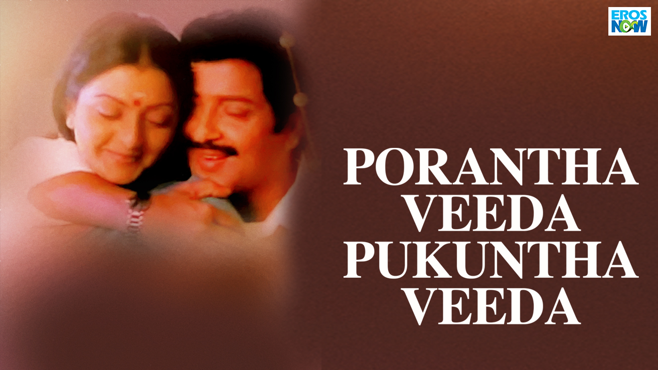 Porantha Veeda Pukuntha Veeda