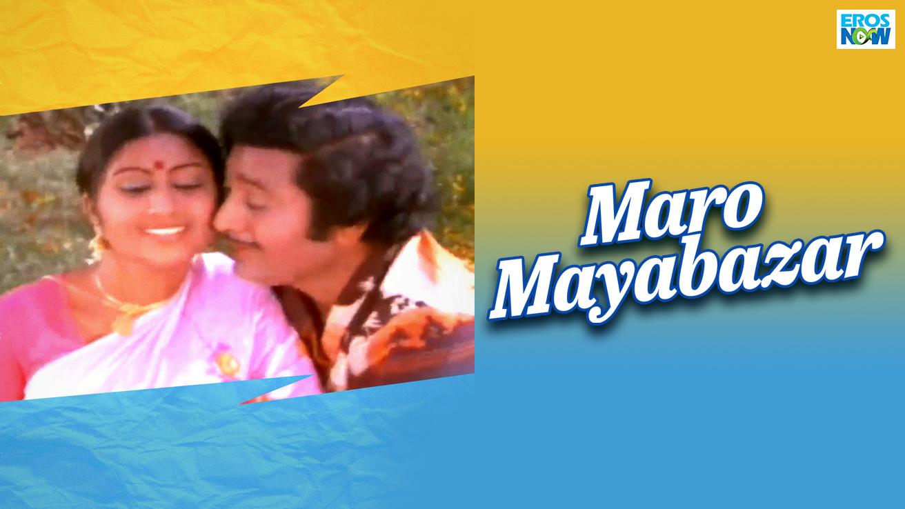 Maro Mayabazar