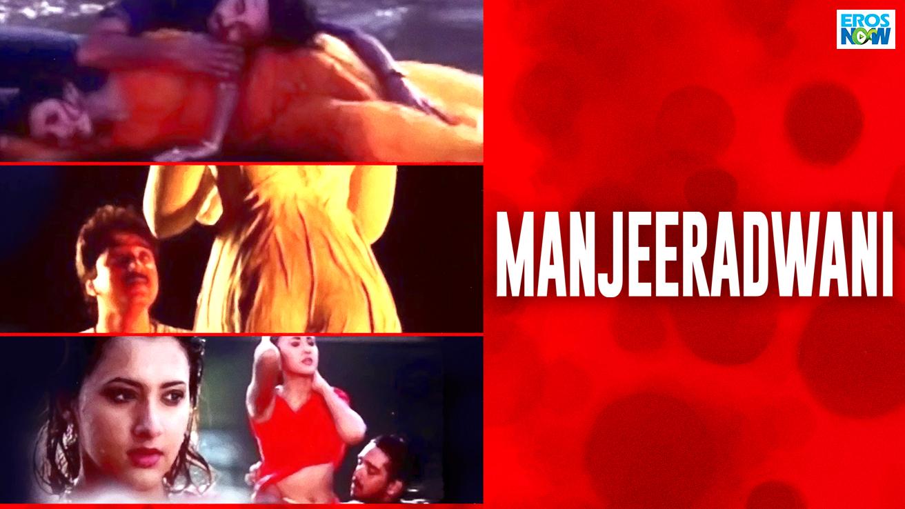 Manjeeradwani
