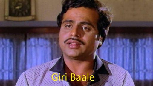 Giri Baale