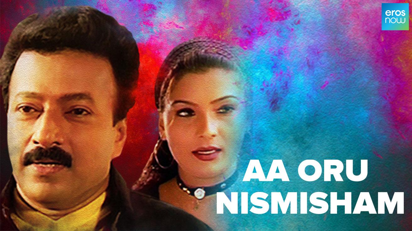 Aa Oru Nismisham