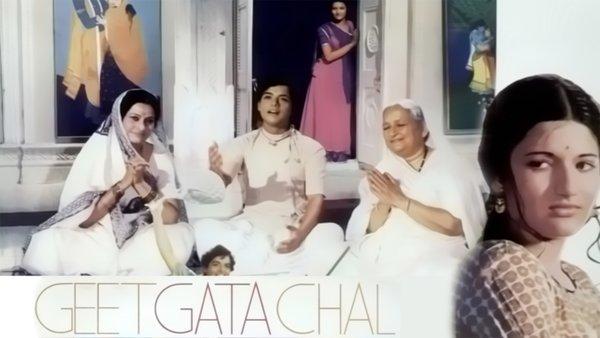 Geet Gaata Chal