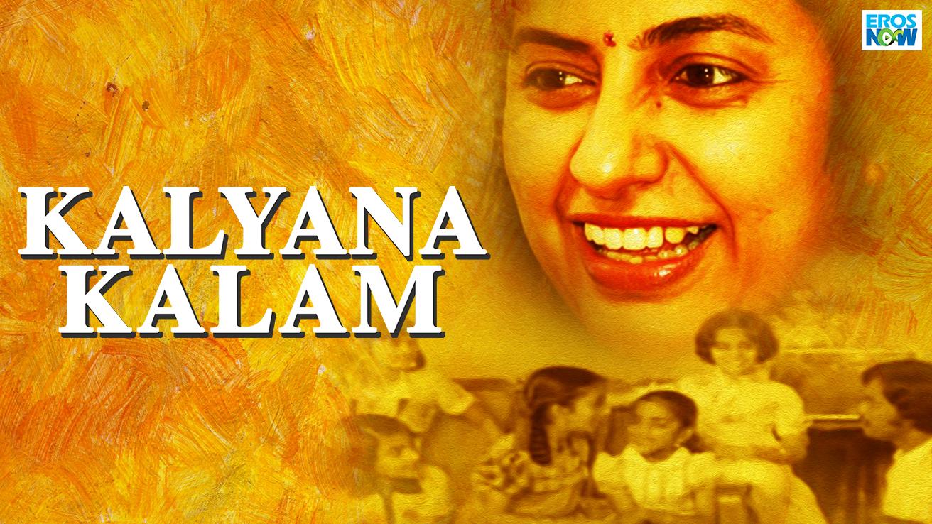 Kalyana Kalam