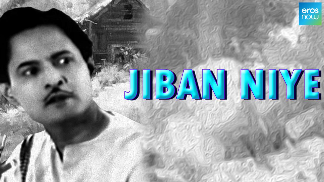 Jiban Niye