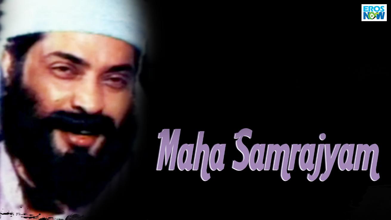 Maha Samrajyam