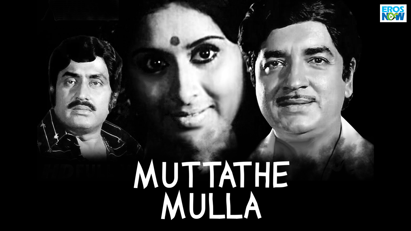 Muttathe Mulla