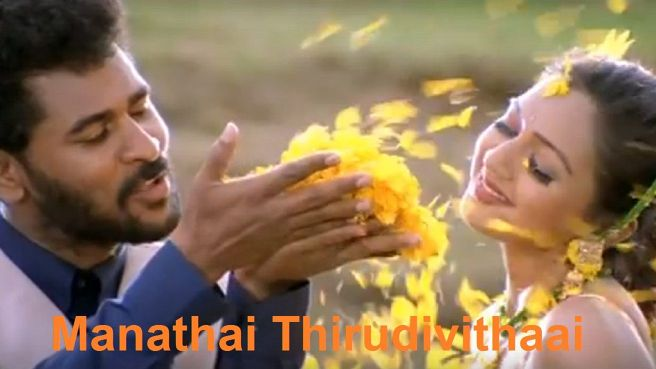 Manathai Thirudivithaai