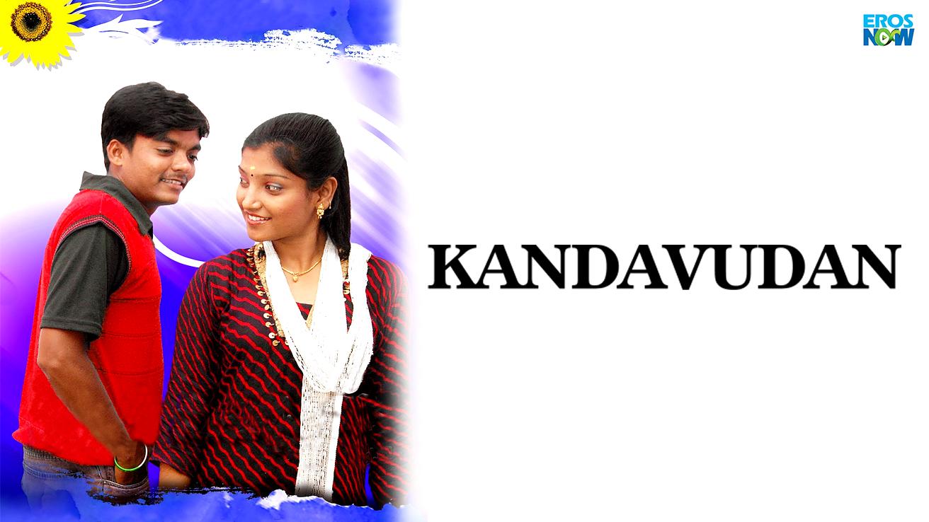Kandavudan