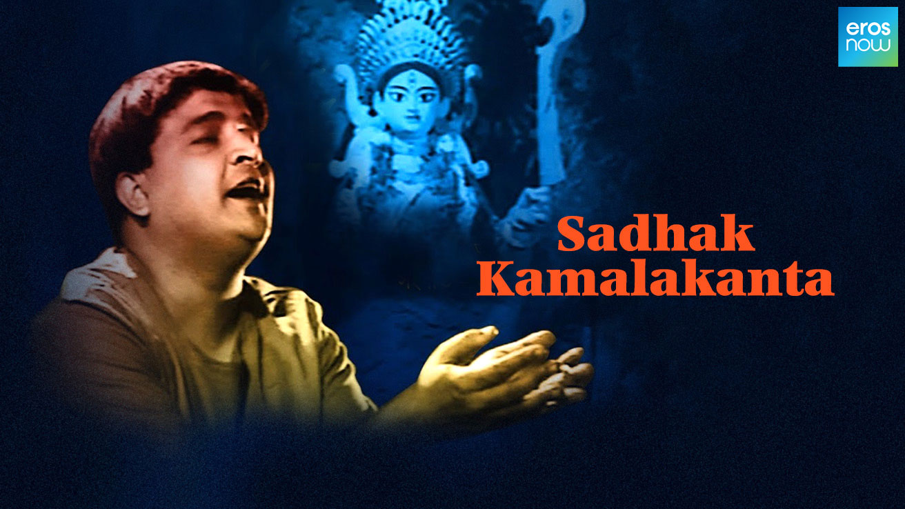 Sadhak Kamalakanta