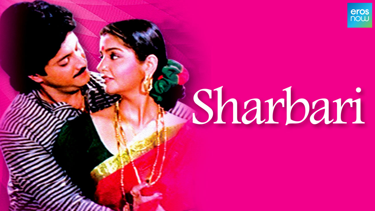 Sharbari