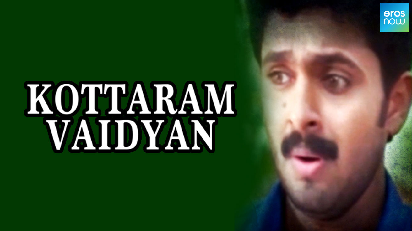 Kottaram Vaidyan