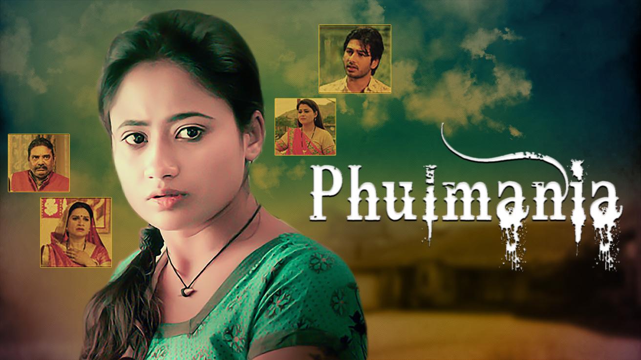 Phulmania
