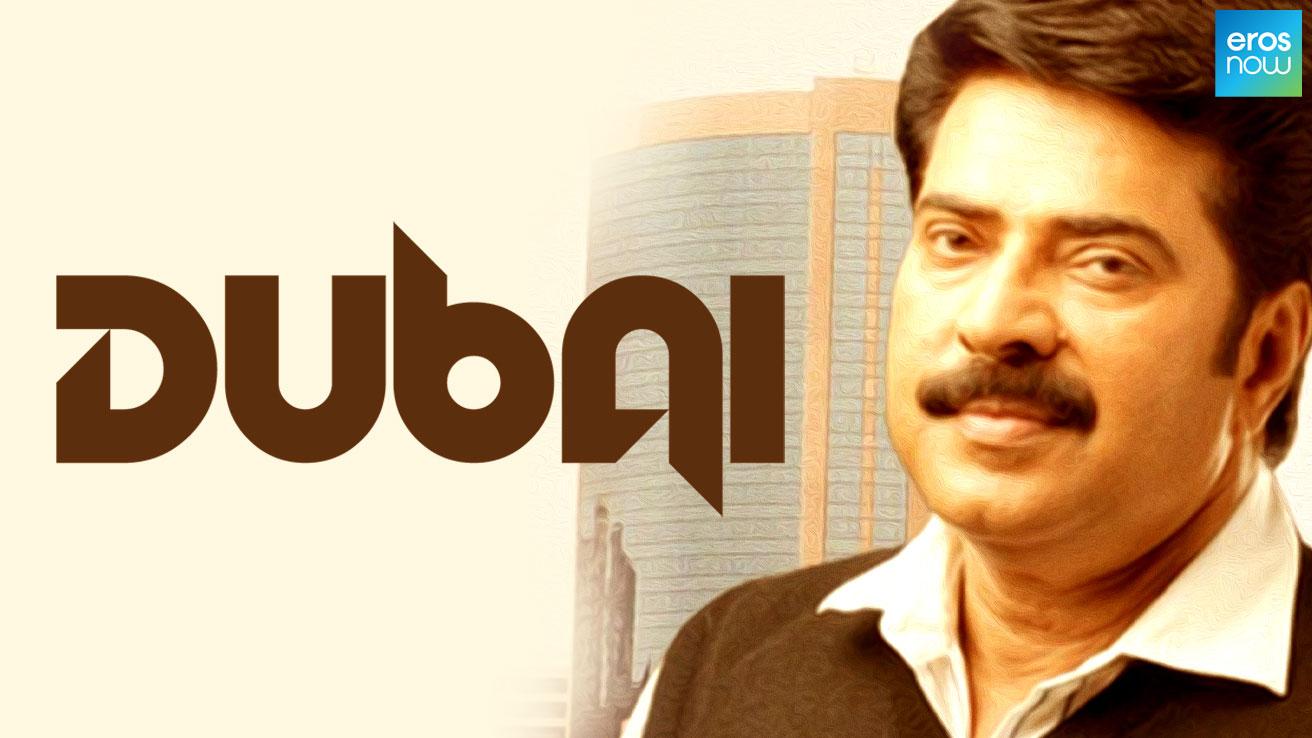 Dubai - Telugu