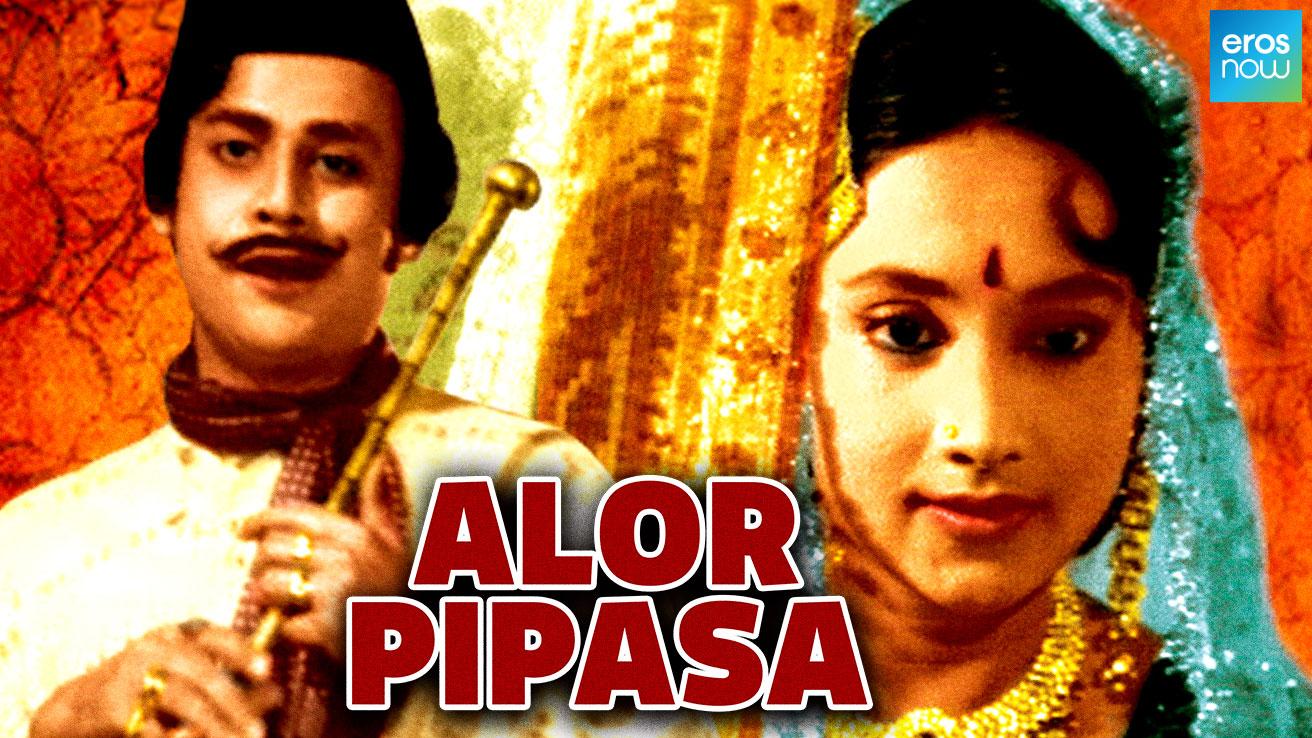 Alor Pipasa