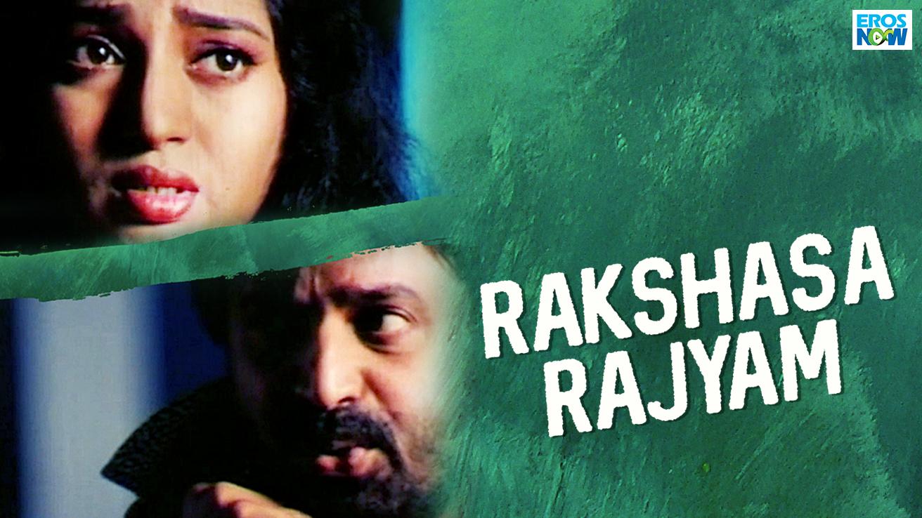 Rakshasa Rajyam