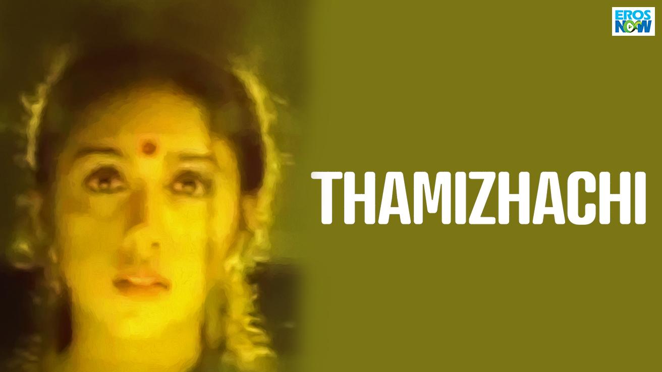 Thamizhachi