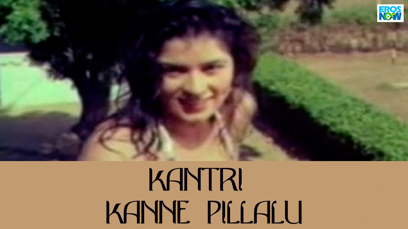 Kantri Kanne Pillalu