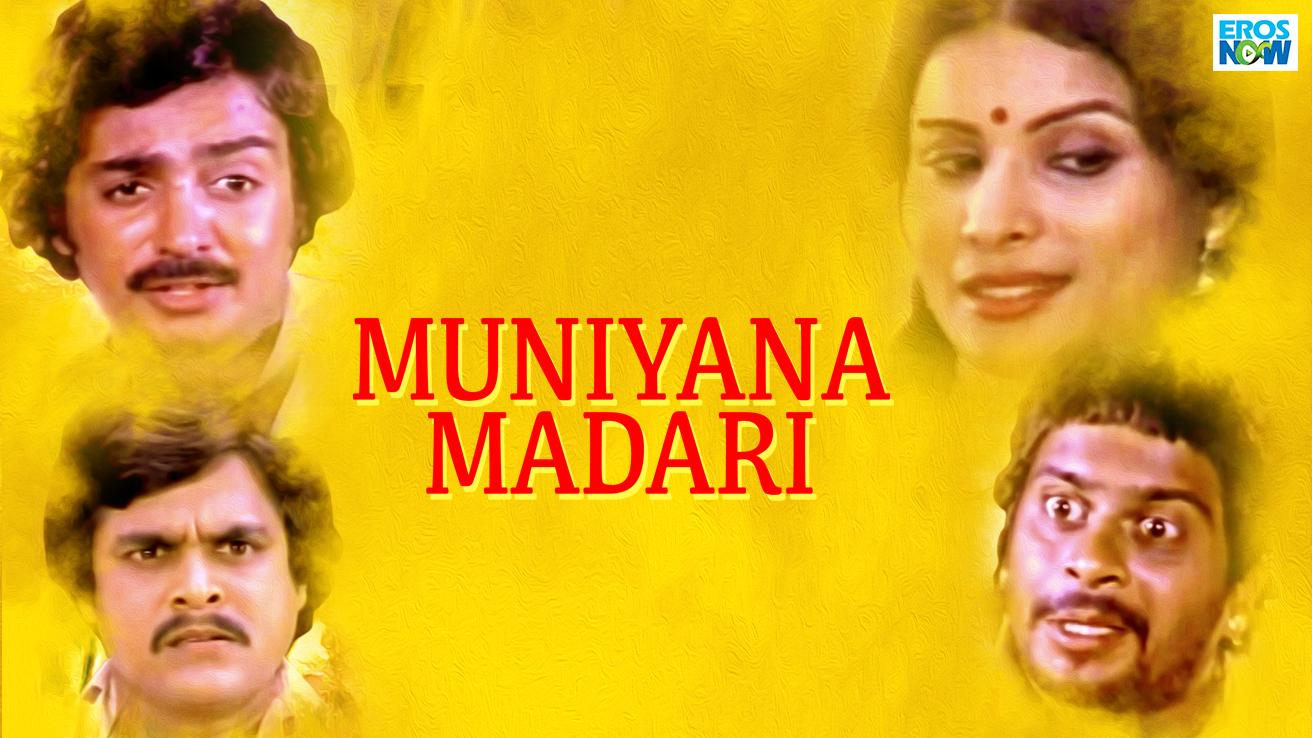 Muniyana Madari