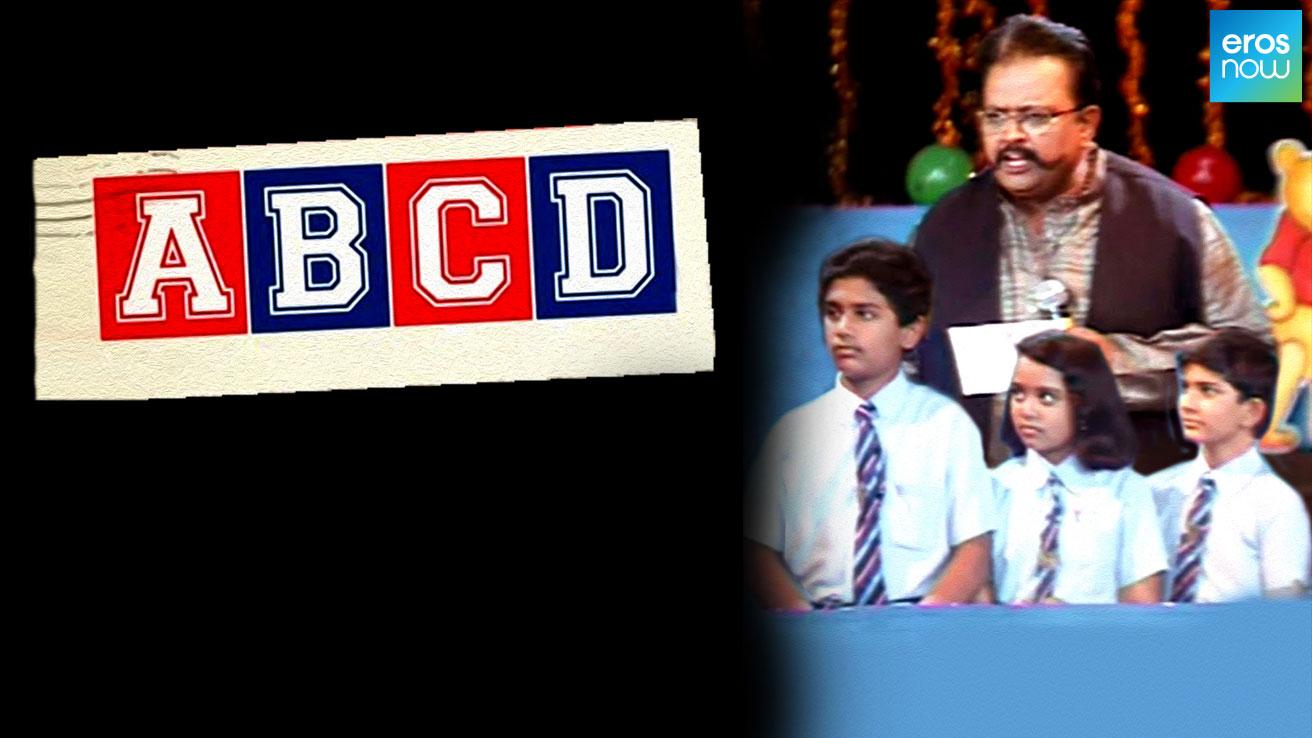 ABCD - Telugu