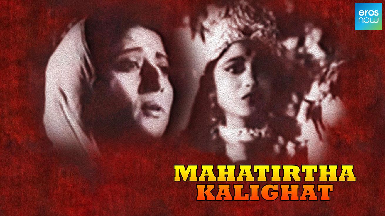 Mahatirtha Kalighat