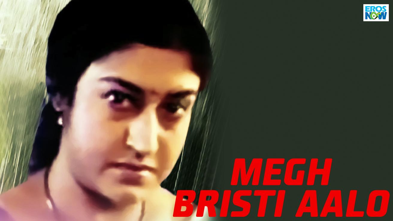 Megh Bristi Aalo