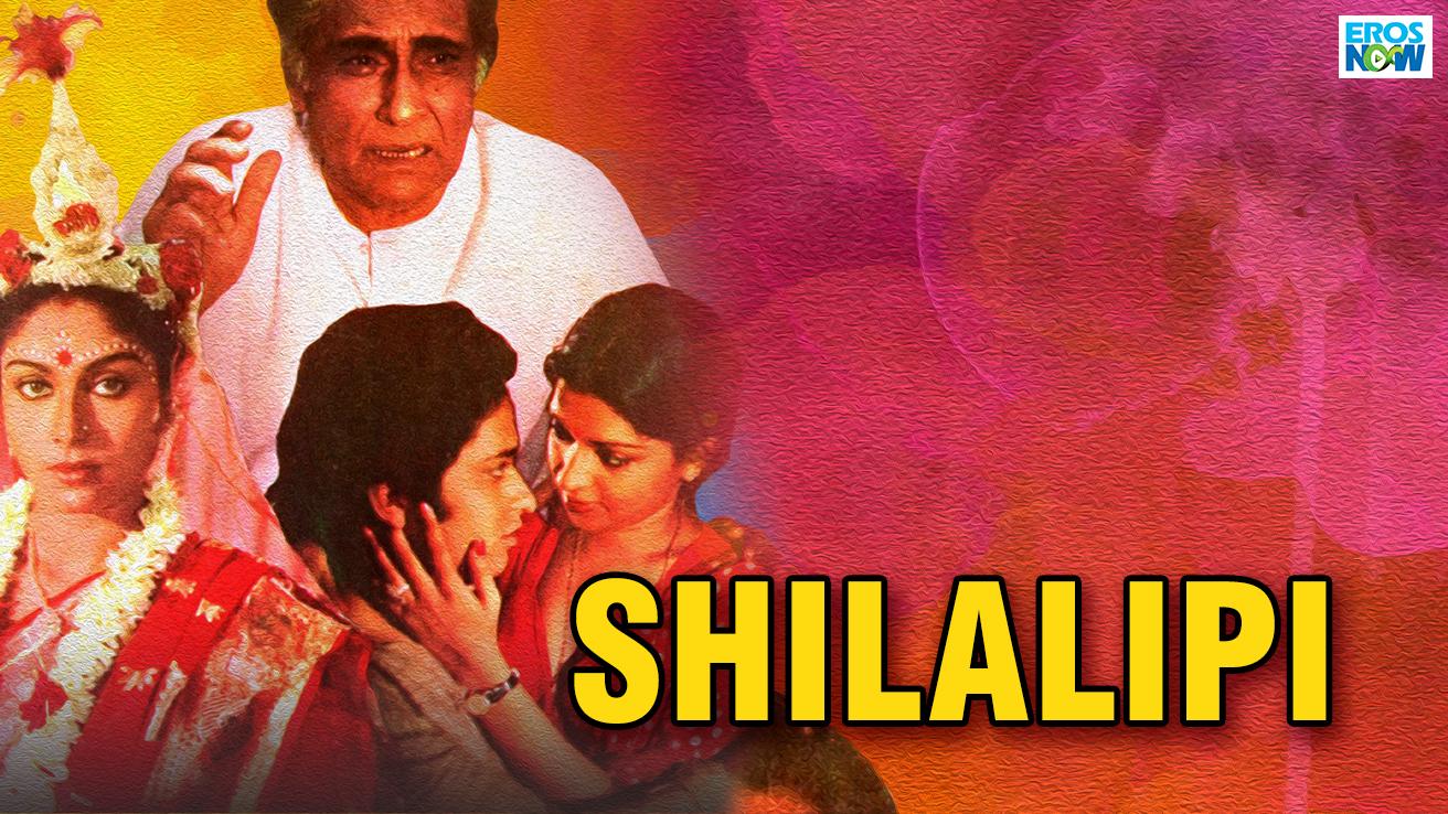 Shilalipi