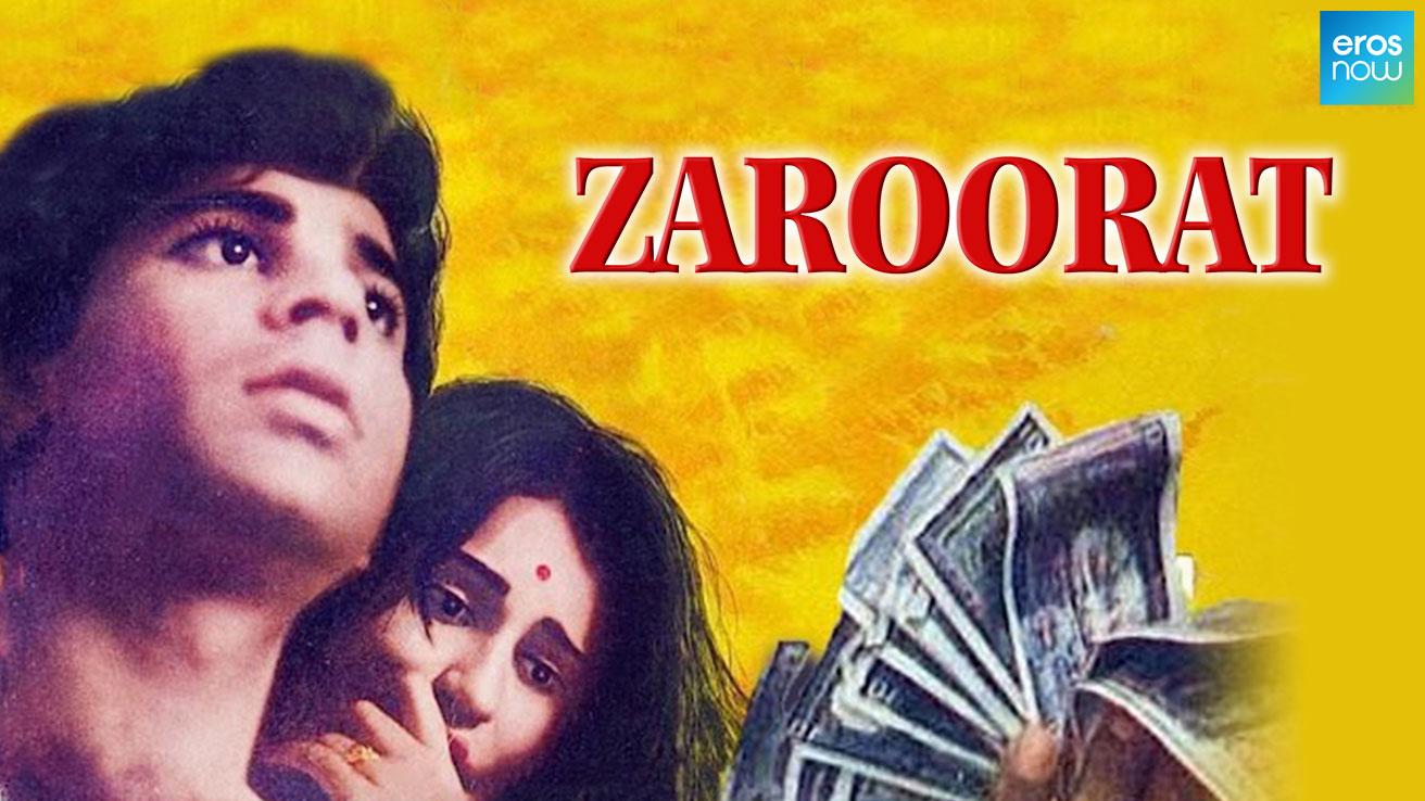 Zaroorat