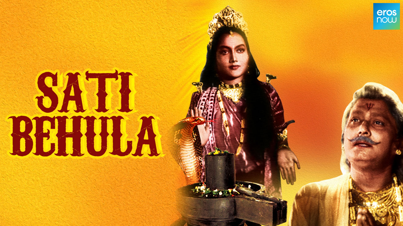 Sati Behula