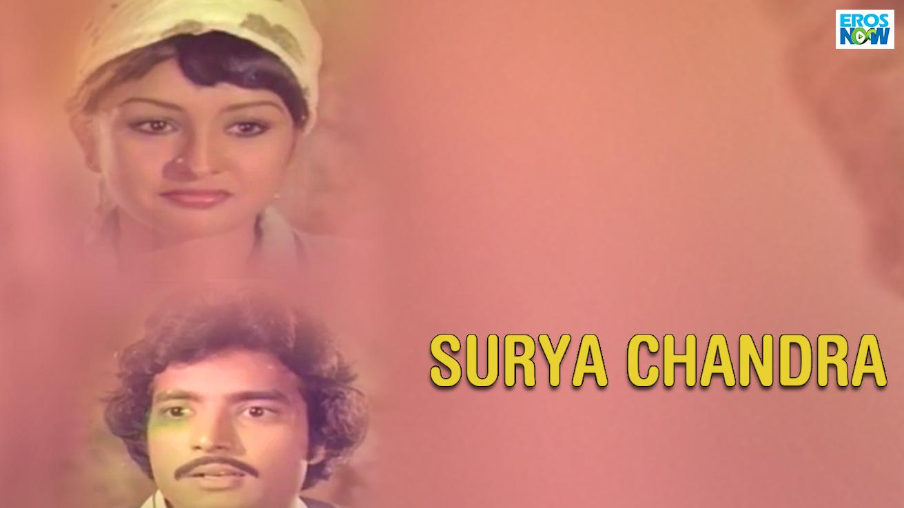 Surya Chandra